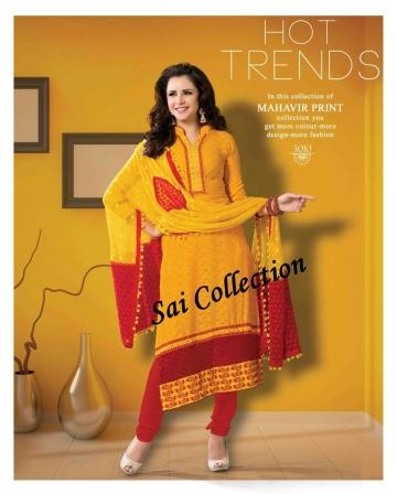Dress Material - Shaskruti - SC3010