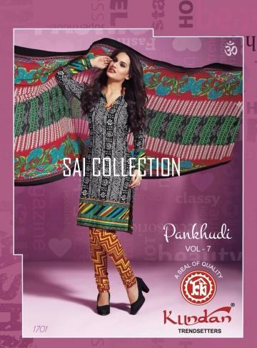 Pankhudi Vol 7
