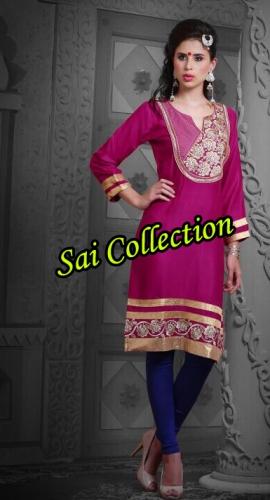 Sai Samarth Designer