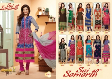 Jhalak 12 pcs catalogue